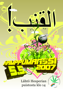 hm07-poster6-arabic-hki.png.pnm.scaled
